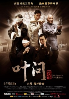 the legend is born ip man2