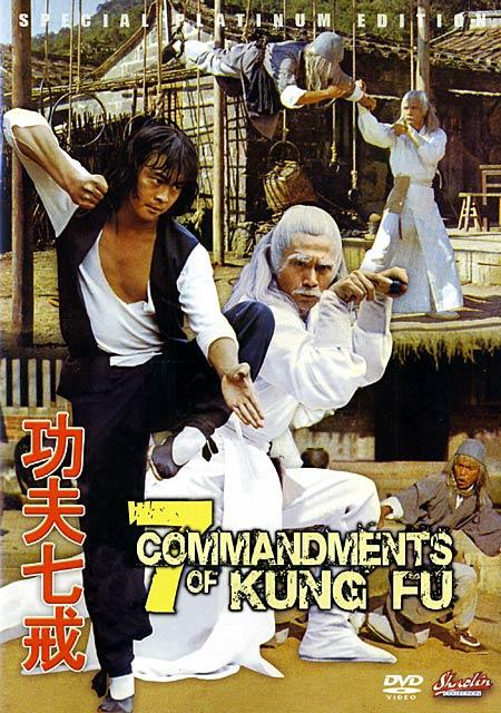 Los siete mandamientos del kung fu ombactionmovies - Mandamientos del budismo ...