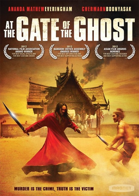 At The Gate Of The Ghost (2012)