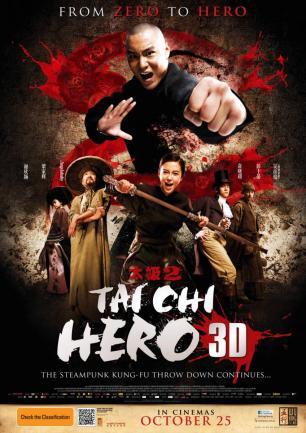 Tai_Chi_Hero