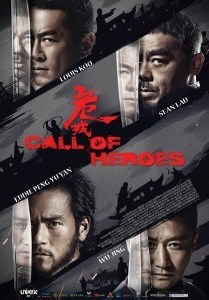 call-of-heroes