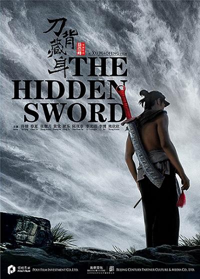 the hidden sword 2018.jpg