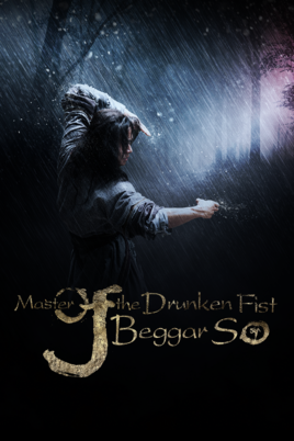 Master of the Drunken Fist Beggar So.png